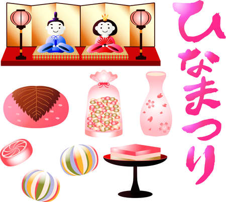 This is an illustration set of festivals for Japanese girls called hinamatsuri. Archivio Fotografico - 116133197