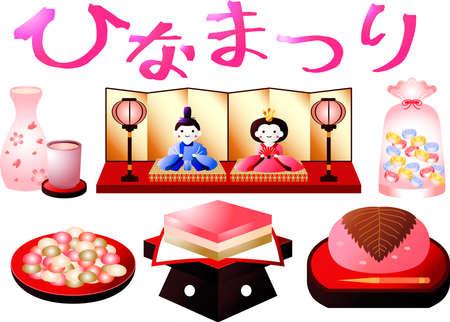 This is an illustration set of festivals for Japanese girls called hinamatsuri. Archivio Fotografico - 116133203
