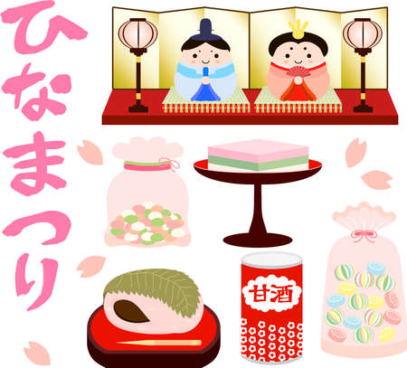Este es un conjunto de ilustraciones de festivales para chicas japonesas llamado hinamatsuri. Ilustración de vector