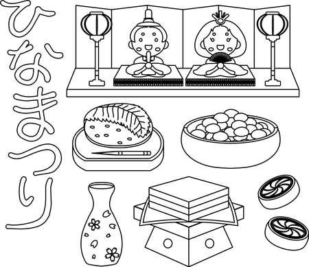 Este es un conjunto de ilustraciones de festivales para chicas japonesas llamado hinamatsuri.