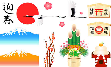 This is an illustration set of New Year s Day in Japan.