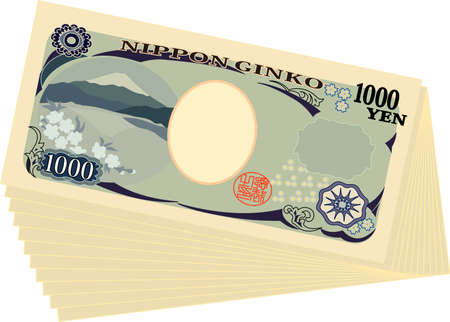 This is an illustration of a bundle of 1000 yen bills.