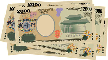 This is an illustration of a bunch of 2000 yen bills.