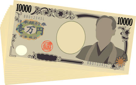 This is an illustration of a bundle of 10000 yen bills. 向量圖像
