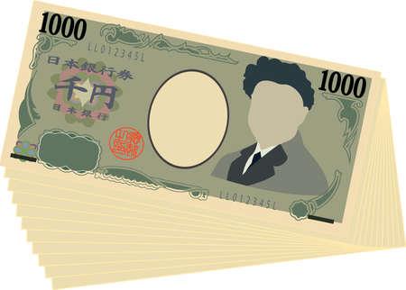 This is an illustration of a bunch of 1000 yen bills. Векторная Иллюстрация