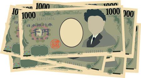 Ceci est une illustration d'un tas de billets de 1000 yens. Vecteurs