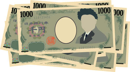 This is an illustration of a bunch of 1000 yen bills. Banque d'images - 116134902