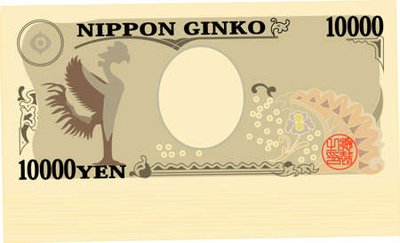 This is an illustration of a bundle of 10000 yen bills.