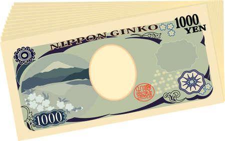 This is an illustration of a bundle of 1000 yen bills. Векторная Иллюстрация