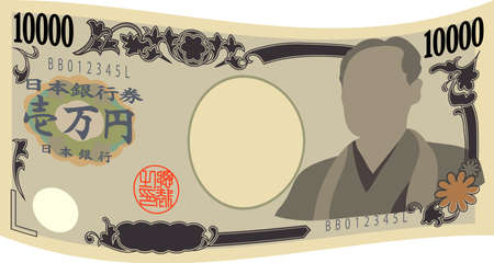 This is an illustration of a deformed 10000 yen note.