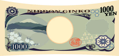 This is an illustration of a deformed 1000 yen bill.