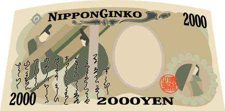 This is an illustration of a deformed 2000 yen bill.