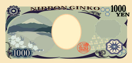 This is an illustration of a Japanese yen note.