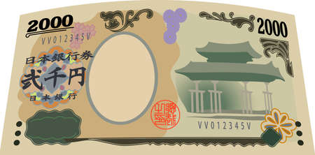 Deformed Japans 2000 yen note set