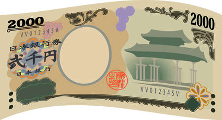 Deformed Japan's 2000 yen note set