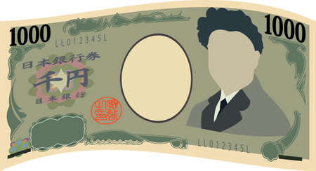 This is an illustration of a deformed 1000 yen bill. Çizim