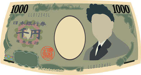 This is an illustration of a deformed 1000 yen bill.  イラスト・ベクター素材