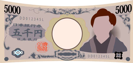 This is an illustration of a deformed 5000 yen note.