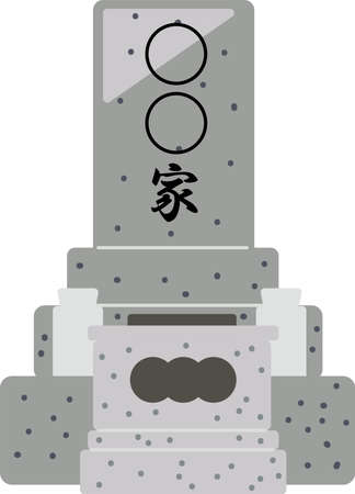 This is an illustration of a Japanese visit to a grave.  イラスト・ベクター素材