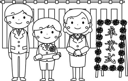 This is an illustration of agraduate student and parents at the Graduation ceremony. The sign says that the graduation ceremony.  イラスト・ベクター素材