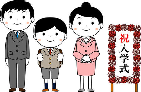This is an illustration of a new student and parents at the entrance ceremony. There is written on the signboard the entrance ceremony ·