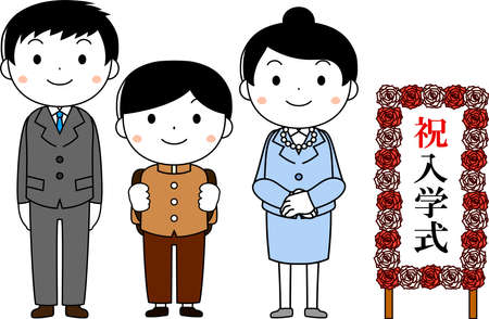 This is an illustration of a new student and parents at the entrance ceremony. There is written on the signboard the entrance ceremony · Illustration