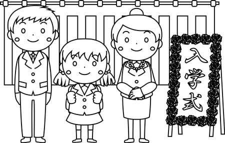 Esta es una ilustración de un nuevo estudiante y sus padres en la ceremonia de entrada. En el letrero está escrito la ceremonia de entrada.