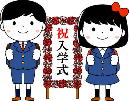 This is an illustration of a new student at the entrance ceremony.This is an illustration of a new employee at the entrance ceremony.The meaning of the word written on the signboard is the entrance ceremony.