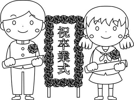 This is an illustration of a graduate of a graduation ceremony The meaning of the words written on the signboard is the graduation ceremony.