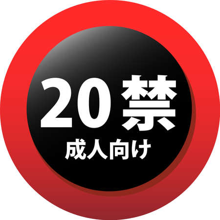 This is an illustration of 20 certificate mark.