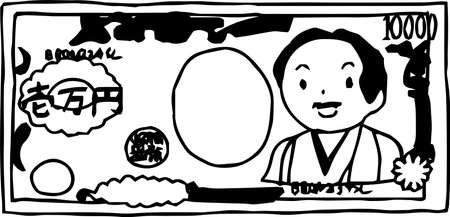 This is a rough sketch of a Japanese 10000 yen bill.