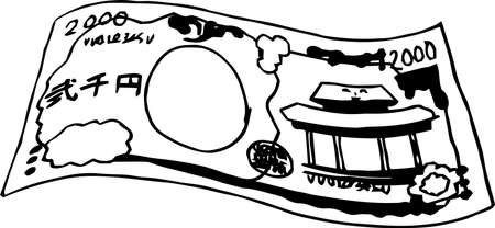 This is a rough sketch of a deformed Japanese 2000 yen bill.