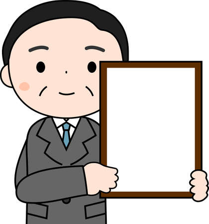 This is an illustration of a politician who has announced the Japanese era.