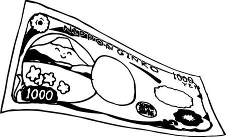 This is a rough sketch of the back of a deformed Japanese 1000 yen bill.