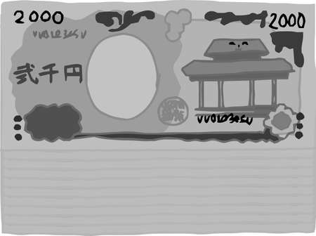 This is an illustration of a bunch of cute Japanese 2000 yen bills