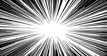 This is a Horizontal background illustration of a strong flash. Çizim