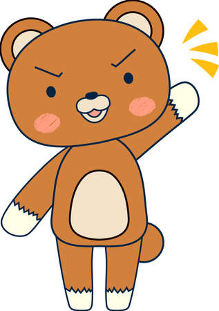 This is a full-length illustration of the cute Bear character set. Stock Vector - 125018505
