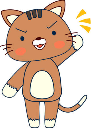 This is a full-length illustration of the cute brown cat character.