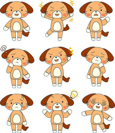 This is a full-length illustration of the cute dog character. Векторная Иллюстрация