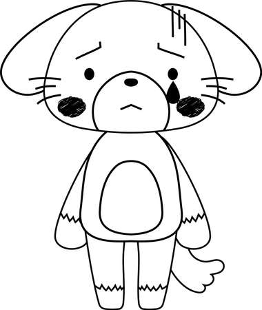 This is a full-length illustration of the cute dog character.
