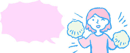 This is a illustration of Upper body of woman face and pose with Speech Balloon