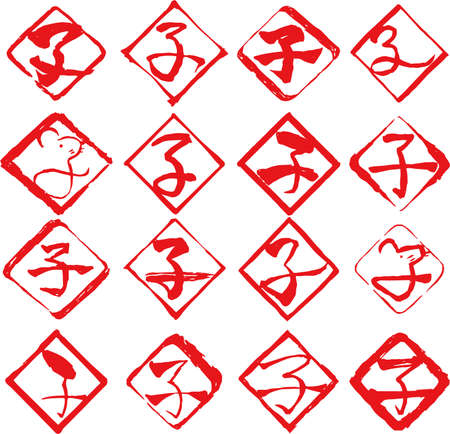 This is a illustration of Rhombus stamp of Kanji meaning Japanese zodiac rat outline Иллюстрация