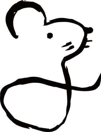 This is a illustration of Kanji meaning Japanese zodiac rat Иллюстрация