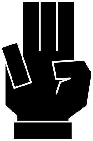 This is a illustration of a cute Squared hand sign Stock fotó - 129555458