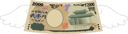This is a illustration of Feathered Deformed Japan's 2000 yen note