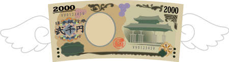 This is a illustration of Feathered Deformed Japan's 2000 yen note 일러스트