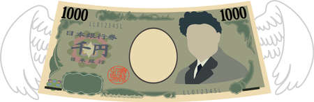 This is a illustration of Feathered Deformed Japan's 1000 yen note