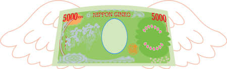 This is a illustration of Feathered Back side of Deformed Japanese 5000 yen note Banque d'images - 135071912