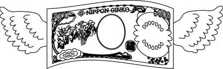 This is a illustration of Feathered Back side of Deformed Japanese 5000 yen note Banque d'images - 135072005