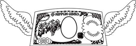 This is a illustration of Feathered Back side of Deformed Japanese 5000 yen note Banque d'images - 135072082